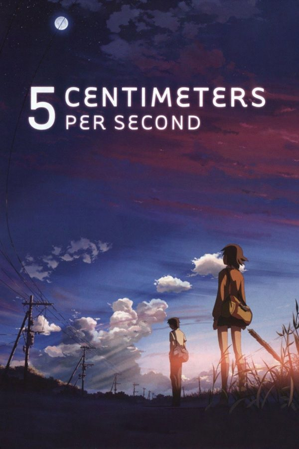 Five Centimeters Per Second