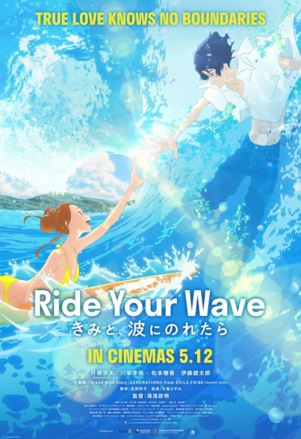 Ride Your Wave Review